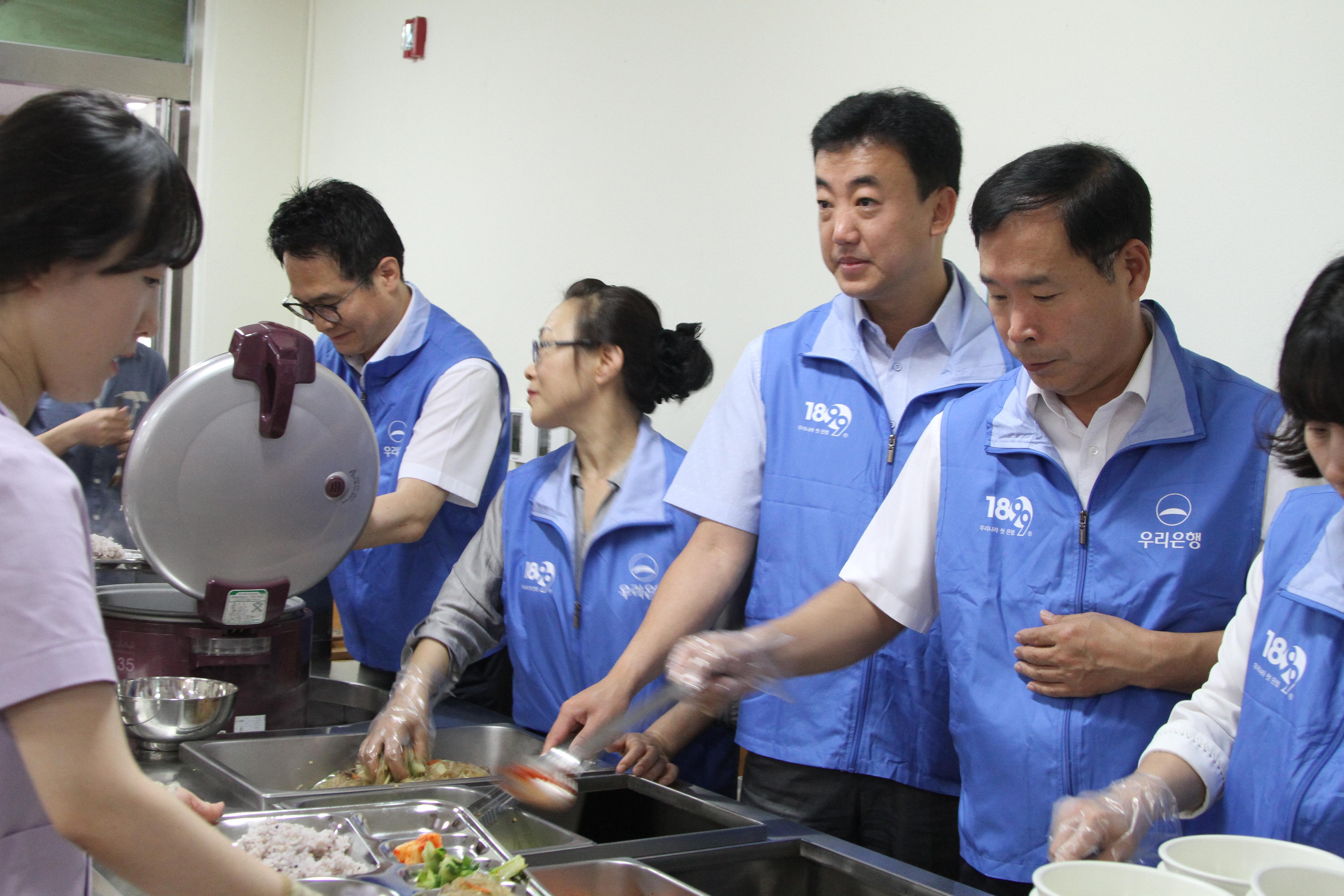 우리은행 용산영업본부 배식봉사 진행