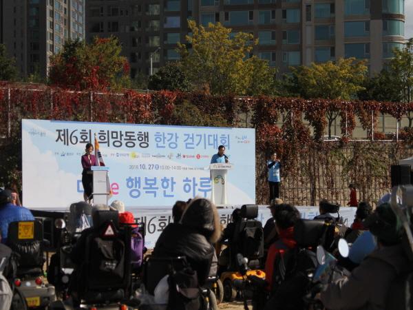 용산구의회 김정재의장님의 축사 모습