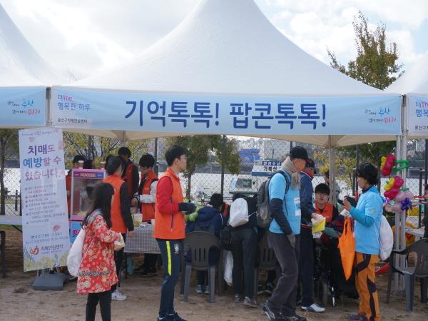 치매지원센터 문화체험 부스 운영 모습