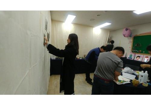 2018년 복지기관 문화예술교육지원사업 미술 전시회 실시