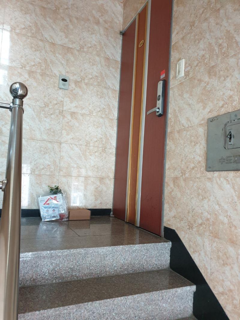 가정 전달(문앞)