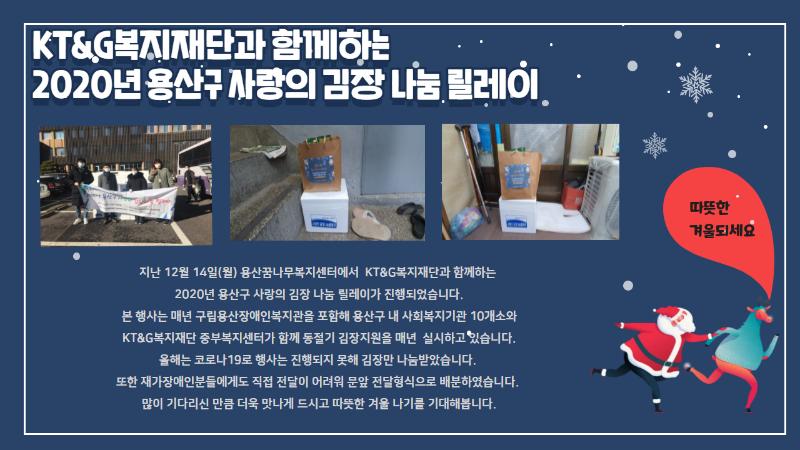김장지원 사진
